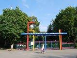 Парк им. А.Г. Николаева